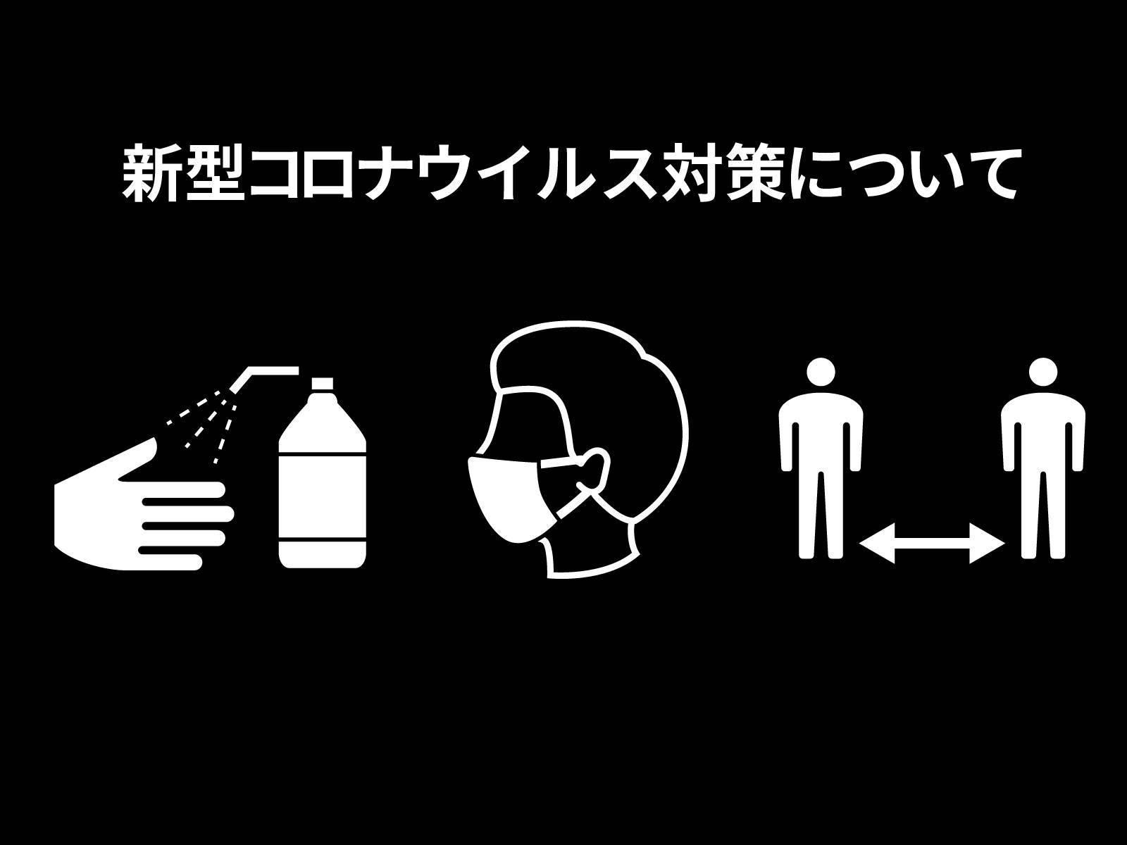コロナ ららぽーと 富士見